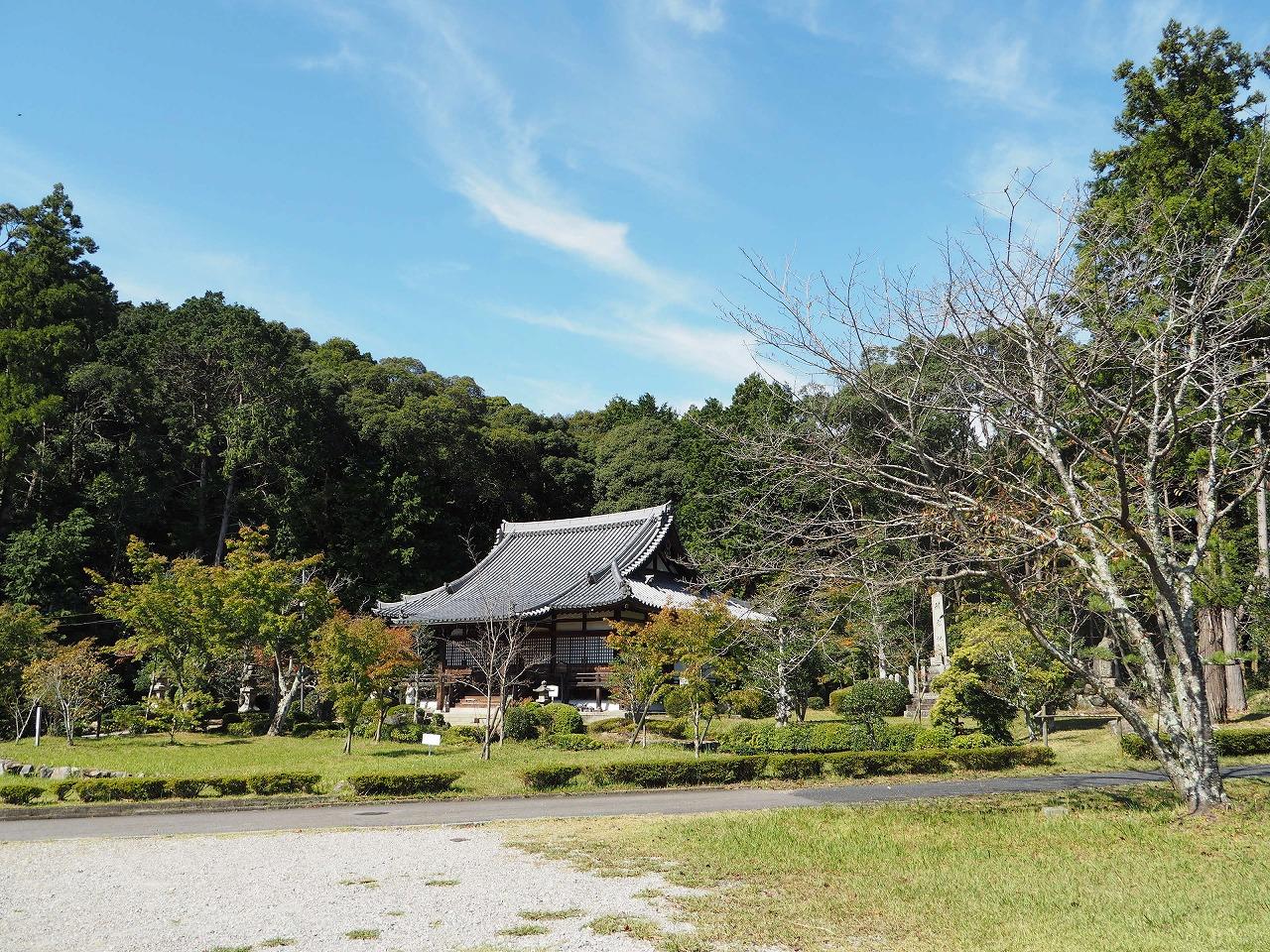 山紫水明の日本 ~残したい風景と暮らし